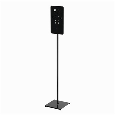 InterMetro Industries (Metro) HSS-MS - Universal Motion Sensor Sanitizer Stand